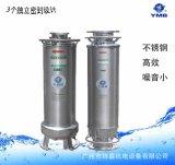 一泵多用水陆泵养殖泵空调循环泵:海水抽放化工泵;市政核电水泵