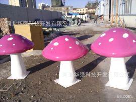 厂家定制大型玻璃钢植物雕塑 游乐园、商场、幼儿园卡通造型蘑菇