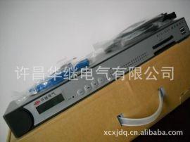许继厂家直销WTX-801A通讯管理机 串口服务器
