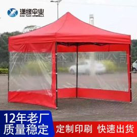 四面围布户外广告折叠遮阳雨篷摆摊篷带透明围布折叠帐篷