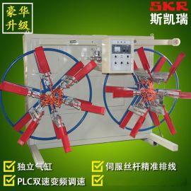 双盘收卷机 绕管机 塑料管材单盘收卷机  缠管机