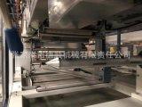 全自动膜包机 P E膜包机 高速膜包机 灌装配套设备 一片式膜包机