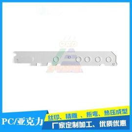深圳亞克力加工 亞克力制品加工廠 雕刻折彎絲印加工