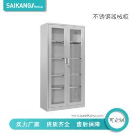SKH073 多功能不锈钢医疗器械柜 器皿柜 文件柜 资料柜 档案柜