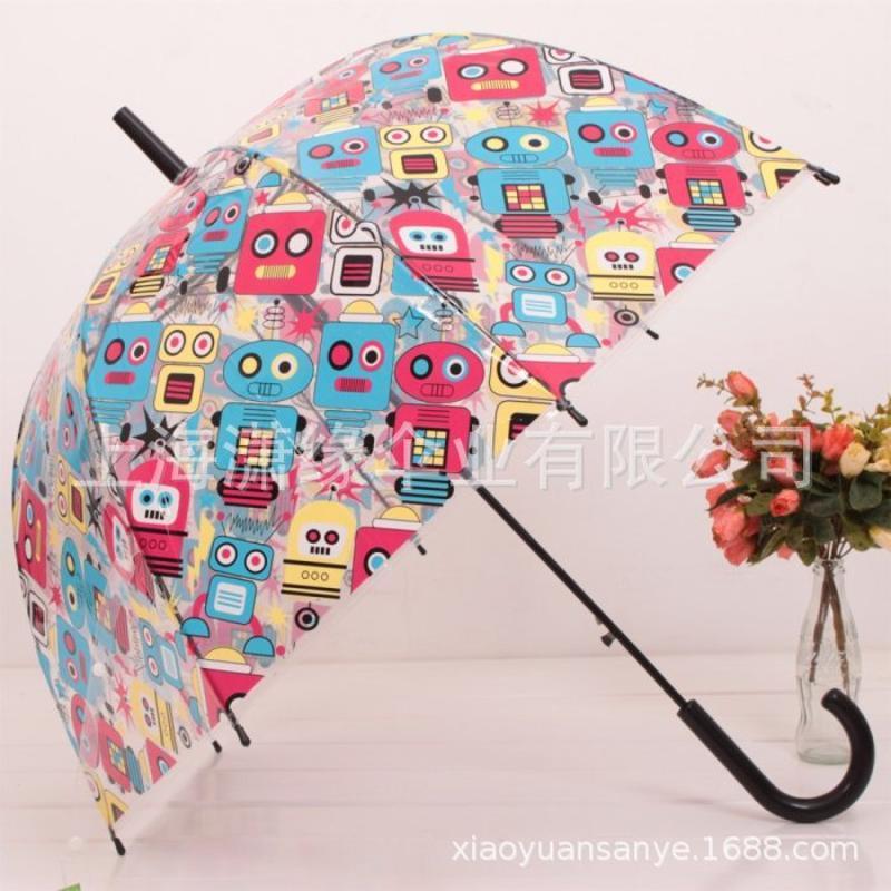 潇缘阿波罗伞 公主雨伞、阿波罗伞形晴雨伞广告伞定制