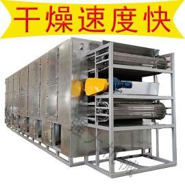 大型多层虾皮烘干机 香菇蒸汽烘干机
