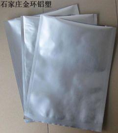 三边封铝箔包装袋(xjh-10018)