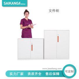 SKH090M 文件柜(带锁,保密性高)资料柜 档案柜