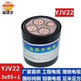 金环宇电缆,YJV22 3*95+1*50电缆,交联铠装电力电缆,深圳电线电缆