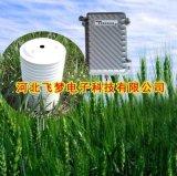 温湿度光照3参数记录仪 室外空气大气环境温湿度光照计 生产厂家