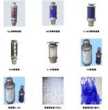 變壓器配件吸溼器(S9)