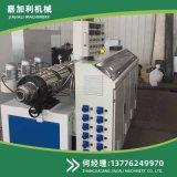 江苏各种型号塑料挤出造粒机 35/40/45/50塑料型材挤出机生产线