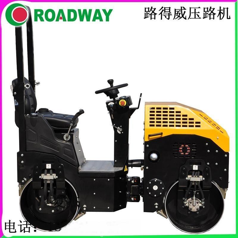 ROADWAY压路机小型驾驶式手扶式压路机厂家供应液压光轮振动压路机RWYL42BC终身保修山东省济南