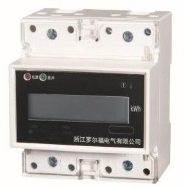 4P单相导轨式电能表带RS485通讯接口20-80A5-20A15-60A厂家直销