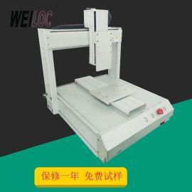 WYN-331硅胶点胶机自动三轴打胶机平台桌面式瞬干胶打胶机批发