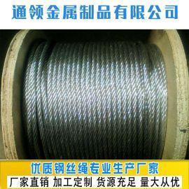 廠家直銷13mm(6*37)帶油黑色光面鋼絲繩 起重吊車行車用繩