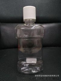 厂家批发 漱口水瓶180ml250ml350ml500ml套装漱口水瓶