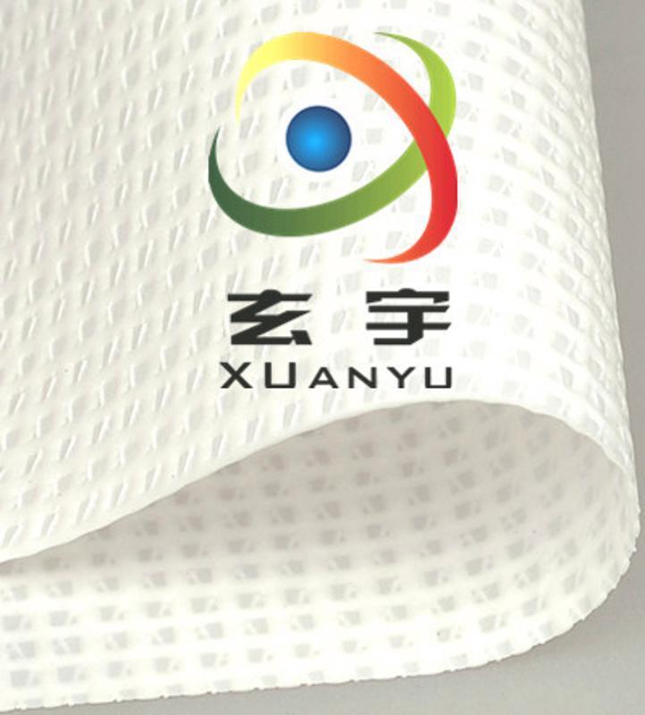 带底膜白色喷绘布 灯箱布 广告布 PVC网格布