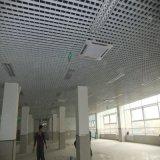 黑白灰鋁格柵天花吊頂 優質防火A級室內吊頂鋁格柵