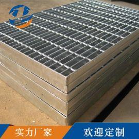 热镀锌钢格板 厂家定制钢格网板沟盖 不锈钢排水格栅厂房钢格踏板