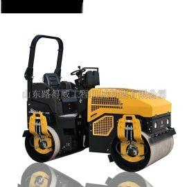 *山东路得威振动压路机升级版RWYL61B小型压路机