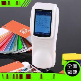 3nh/三恩馳 顏色管理便攜式色差計電腦分光測色儀色彩對比色差儀