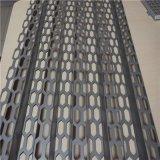 裝飾網 酒店裝飾網 幕牆裝飾網 吊頂裝飾網