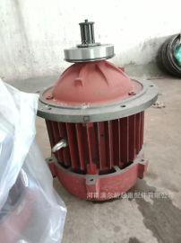 现货 直销锥形转子三相异步电机  电动葫芦起升电机