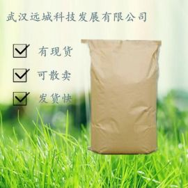 25KG/袋 工业级对甲基**甲酸99-94-5