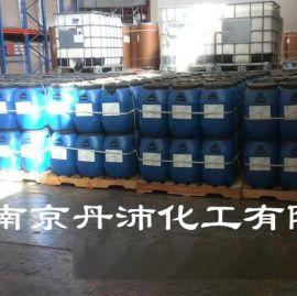 供应塞拉尼斯Celanese醋酸乙烯-乙烯共聚乳液143 VAE乳液