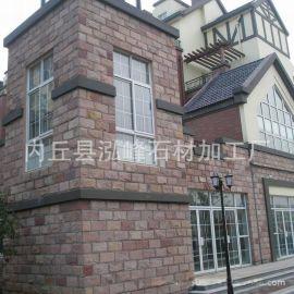 天然粉红色文化石厂家 粉砂岩文化石蘑菇石外墙砖