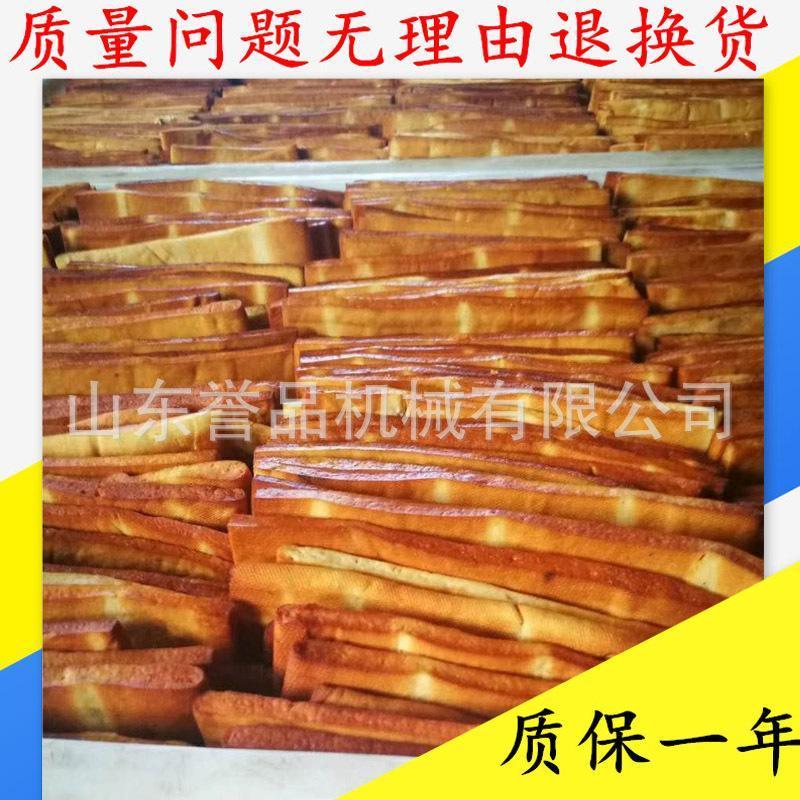 煙燻爐 大型魚豆腐紅腸燻肉臘腸香腸煙燻爐 全自動商用蒸煮爐