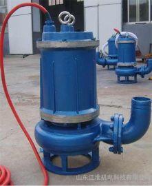 山东**淮切割型排污泵|撕裂性污水泵 切割排污泵