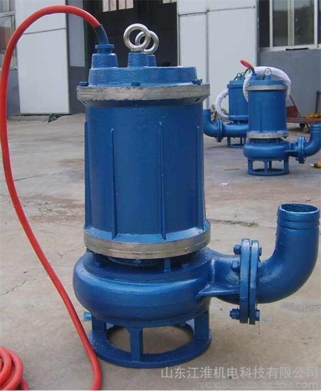 山东江淮切割型排污泵|撕裂性污水泵 切割排污泵
