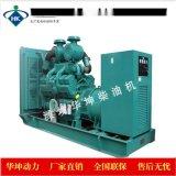 重慶康明斯900kw柴油發電機組KTA38-G5發動機配上海斯坦福電機