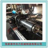 全自动管材冲孔机 全自动管材冲孔机