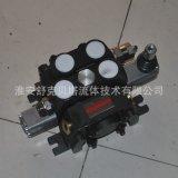 DCV100-O3W-G3/4系列钻机液压多路阀