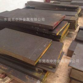 中外金属日本KPM30高硬度塑料模具钢 KPM30钢材 KPM30材料