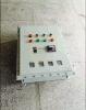 电机远程现场防爆按钮操作箱 电机远程现防爆场按钮操作箱