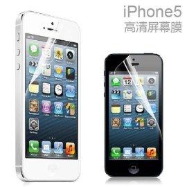 苹果5代高清透明手机保护贴膜