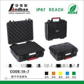 塑料安全防护箱18-7
