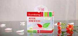 彩印胶盒 透明胶盒 pp塑料盒 pvc丝印胶盒 软软线胶盒 水晶盒包装