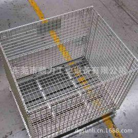 仓储笼,不锈钢仓储笼,顺力设备专业