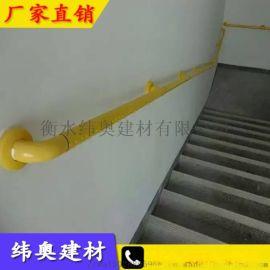 医院楼梯过道扶手@骊山医院楼梯过道扶手厂家生产