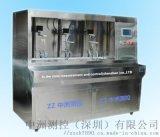 快熱式熱水器性能試驗檯