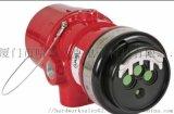 迪创双光谱红外火焰检测器PM-9SBE