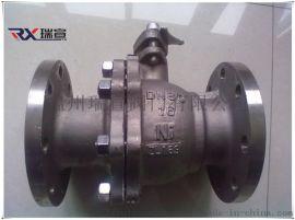 Q41F-16Ni高温浓碱专用球阀