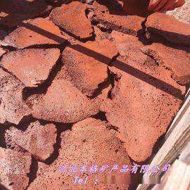 大量供应红洞石 铺路火山岩 切片火山石 火山石板材