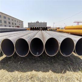 广东 供水管道 埋弧焊直缝钢管 厚壁焊管