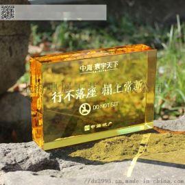 10周年感谢牌 水晶内雕奖牌 房产公司项目纪念礼品